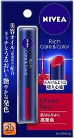 Nivea Japan Rich Care & Color Lip Cream SPF20 PA++ with Beauty Oil High quality