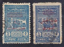 Syria 1945 Fiscal Revenue Tax Stamp Overprint Used 2 Different Issues