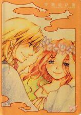 Howl's Moving Castle Howls Doujinshi Comic Howl x Sophie Imaginary Fairytale Cor