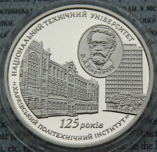Ukraine 5 UAH 2010 PROOF Silver COA 125 Years University Kharkiv Polytechnic