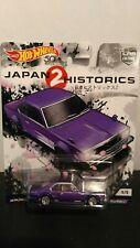 HOT WHEELS CAR CULTURE NISSAN SKYLINE C210 JAPAN HISTORICS 2  REAL RIDERS 5/5