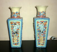 Vases Anciens Porcelaine de Chine marque Qianlong relief Qing Dynasty 19th XIX