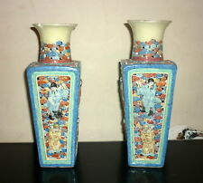 Vases Anciens Porcelaine de Chine marque Qianlong relief Qing Dynasty 19th XIX