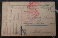 1916 Aquila Italy KUk Pow Prisoner Of War Postcard Cover To Arad Romania MXE