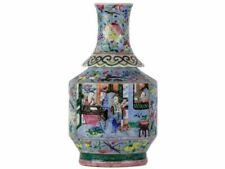 Porcelain/Pottery Primary 1800-1849 Antique Chinese Porcelain Qing (1644-1911) Chinese Dynasty