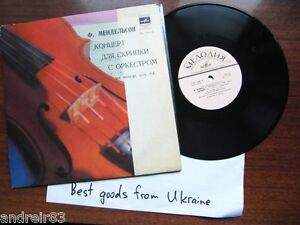 F Meldenson Concerto for Violin and Orchestra vinyl record Vintage USSR CCCP