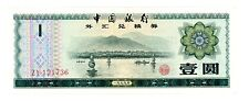 China ... P-FX3 ... 1 Yuan ... 1979 ... *AU*