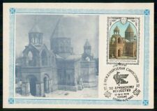 Mayfairstamps Russia 1978 Church Card wwm_65325