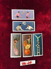 China Cultural Revolution Sc # 1149-54 Complete Set MNH OG  ZZ-24