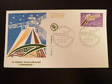 FRANCE PREMIER JOUR FDC YVERT 1887 SATELLITE SYMPHONIE   1,40F TOULOUSE  1976