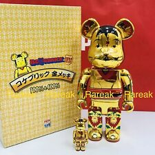 Medicom Be@rbrick Kokebrick Golden 400% + 100% Gold bearbrick boxset 2pcs