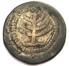 1652 Massachusetts Colonial Pine Tree Shilling 1S - Fine Detail - Rare Coin!