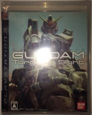 Playstation 3 PS3 Import New Mobile Suit Gundam Target in Sight Japanese English
