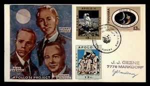 DR WHO PANAMA FDC? SPACE APOLLO 14 PROJECT CACHET COMBO  g02248