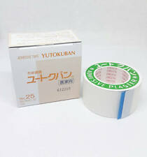 Yutokuban Japanese Dog Ear Tape Training for Dog Breed / Breeds