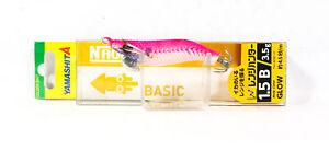 Yamashita Naory RH Squid Jig 1.5B - 3.5 grams - 4.5 sec per meter 002 (7260)
