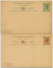 HONG KONG QUEEN VICTORIA POSTAL STATIONERY...2 REPLY PAID CARDS