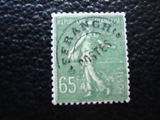 FRANCE - timbre yvert et tellier preoblitere n° 49 n* (A14) stamp french (A)