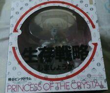 Good Smile Company 1/8 Mawaru Penguindrum Princess of the Crystal
