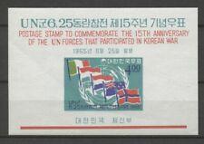"No: 103537 - KOREA - ""UN FORCES PART. IN WAR"" - AN OLD BLOCK - MNH!!"