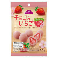 Topvalu, Chocolate & Strawberry, Sakura Mochi Flavor, 45g, Japanese Candy, S2