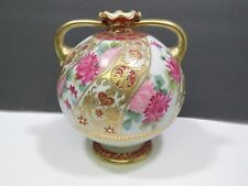 Antique19th Century Nippon? Hand Painted Footed Gold Gilt Urn Vase Handles Pink