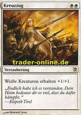 Croisade (allemand) Elspeth vs tezzeret Magic