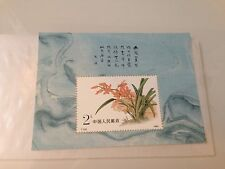1988 China,T129M, Chinese Orchid(中国兰花), Souvenir Sheet, S/S, MNH, Chinese Stamps