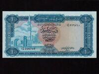 Libya:P-35b,1 Dinar,1972 * Gurji Mosque * With Inscription * UNC *
