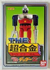 GETTER ROBO 2 CHOGOKIN DIECAST SHOGUN ROBOT BANDAI POPY GT-07 Getta Robot