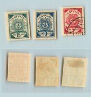 Latvia 1919 SC 3-5 mint or used . rtb480