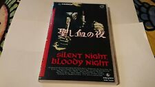SILENT NIGHT BLOODY NIGHT EXCELLENT 1970s HORROR - public domain - horror