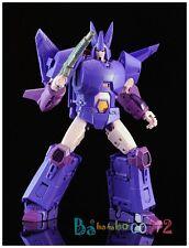 Transformers toy X-Transbots MX-III Eligos MP Cyclonus G1 figure NEW instock