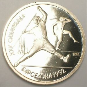 1991 Russia Russian 1 Rouble Olympics Javelin Coin Proof