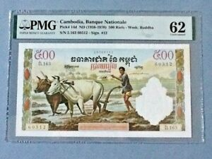 Cambodia 500 Riels P-14d ND(1958-70)  PMG 62  *Stain Lightened*