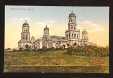 1900's Malaya Johore Mosque postcard unused