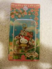 NEW Hello Kitty Metal Keychain Beach Ball Sunglasses Popsicle Sanrio 2014