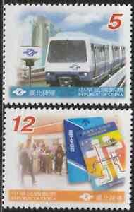 (796)CHINA TAIWAN 2001 RAPID TRANSIT SYSTEM TAIPEI TRAIN SET FRESH MNH