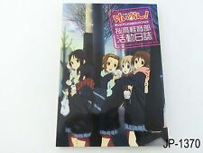 K-On Official Fanbook Japanese Artbook Japan Illustration Guide Book Keion