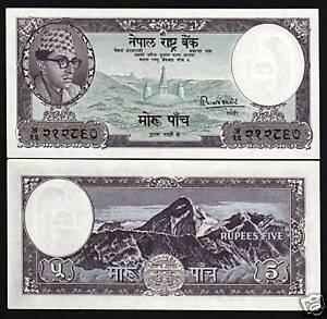 NEPAL 5 MOHRU P-9 1960 KING MT.EVEREST UNC SIGN 4 BUDDHA STUPA MONEY BILL NOTE