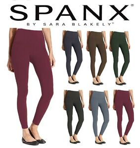Spanx Star Power Tout and About Shaping Leggings BNWT 2162