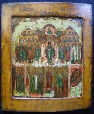"""Antica icona russa """"Protezione della Madre di Dio"""" (Pokrov)"""