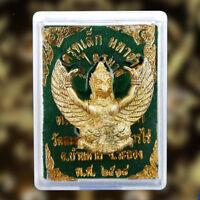 Brass Lucky Fighting Chicken Hunting Money Thai Amulet Wealth Healthy Talismans