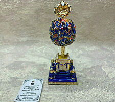 """Faberge Egg Blue Laurel tree. (3.15"""") . Made in Russia"""