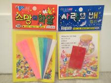 CRANE EGGS AND LOVE BOAT (2 PKGS) METALLIC COLORS  / ORIGAMI FOLDING PAPERS