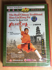 Shaolin Kung Fu Yin Hand Staff DVD Traditional Chinese Kung Fu Weapons
