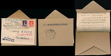 INDIA 1945 WW2 OHMS + 3 LANGUAGES RE USE LABEL with INSTRUCTIONS VISIBLE