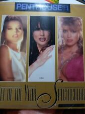 LASERDISC PENTHOUSE Pet of the Year Spectacular Vol. II Deluxe 2 Disc, 4 sides!