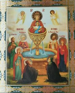 Life-giving Spring Christian Russian Orthodox Icon 11 by 13cm