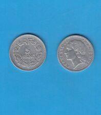 Quatrième République 5 Francs Lavrillier Aluminium 1948 B Beaumont Le Roger RARE